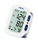 Landau MDFBP15 Lenus Wrist Blood Pressure Monitor