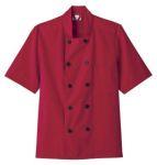 White Swan 18025 Five Star Short Sleeve Chef Jacket