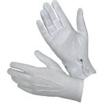 Hatch WG1000S Cotton Parade Glove w/Snap Back