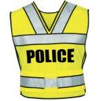 Blauer 340P Breakaway Safety Vest w/ Police Logo