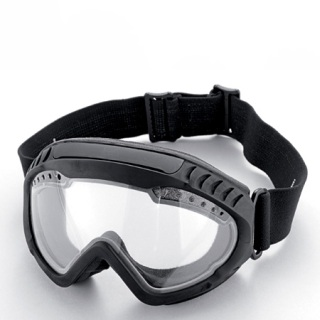 Blackhawk 8118 Special Operations Goggles