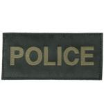 Blackhawk 90IN04 Police Patch