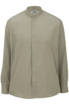 Edwards 1396 Edwards Men's Banded Collar Shirt