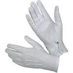 Hatch WG1000S Cotton Parade Glove w/Snap Back