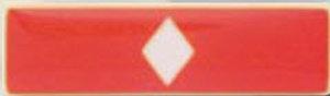Premier Emblem P4734 10 Years of Service