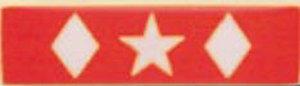 Premier Emblem P4739 25 Years of Service