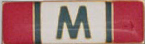 Premier Emblem P4748 Certificate of Merit