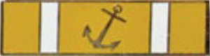 Premier Emblem P4782 MARINE SAFETY - 1 3/8 x 3/8