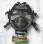 Premier Emblem P5460 Gas Mask Pouch & Canister