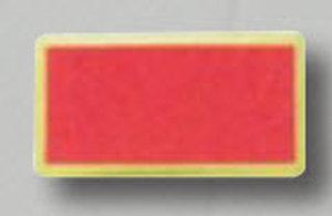 Premier Emblem PMC-202 Custom Commendation Bar - PMC-202