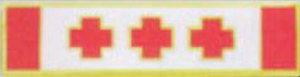 Premier Emblem PMC-316 Custom Commendation Bar - PMC-316