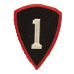 Premier Emblem PMV-0001I 1st Personnel Cmd