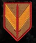 Premier Emblem PMV-0001O 1st Sust Bde