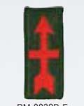 Premier Emblem PMV-0032B 32nd Infantry Bde