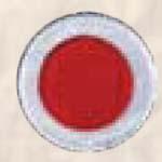Premier Emblem PMV-0037B 37th Inf Bde