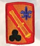 Premier Emblem PMV-0042A 42nd FA Bde