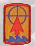 Premier Emblem PMV-0057A 57th FA Bde