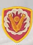 Premier Emblem PMV-0059A 59th Ordance Bde