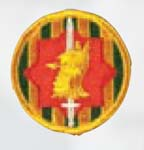 Premier Emblem PMV-0089B 89th MP Bde