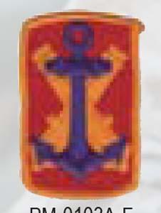 Premier Emblem PMV-0103A 103rd FA Bde