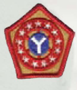 Premier Emblem PMV-0108C 108th Sustainment Bde