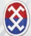 Premier Emblem PMV-0120A 120th ARCOM