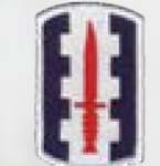 Premier Emblem PMV-0120B 120 Infantry Bde