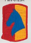 Premier Emblem PMV-0138A 138th FA Bde