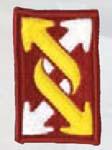 Premier Emblem PMV-0143A 143rd Trans Cmd
