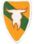 Premier Emblem PMV-0163A 163rd Arm Cav