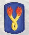 Premier Emblem PMV-0196A 196th Infantry Bde