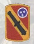 Premier Emblem PMV-0196B 196th FA Bde