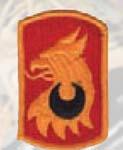 Premier Emblem PMV-0209A 209th FA Bde