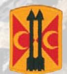 Premier Emblem PMV-0212A 212th FA Bde