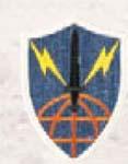 Premier Emblem PMV-INSYS Information Sys Eng Cmd