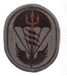 Premier Emblem PMV-SOPER/S Spec OP Cmd South