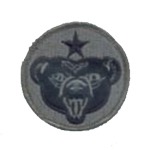 Premier Emblem PMV-USAAK US Army Alaska