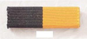 Premier Emblem PRC-11 Cloth Ribbon - PRC-11