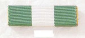 Premier Emblem PRC-23 Cloth Ribbon - PRC-23