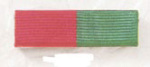 Premier Emblem PRC-25 Cloth Ribbon - PRC-25