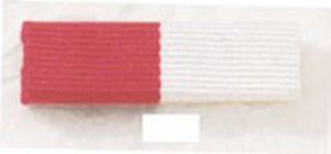 Premier Emblem PRC-2 Cloth Ribbon - PRC-2