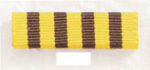 Premier Emblem PRC-40 Cloth Ribbon - PRC-40