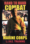 Rothco 1321 Marine Corps Hand To Hand Combat - Dvd