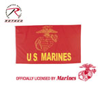 Rothco 1496 Red U.S. Marine 3' X 5' Flag