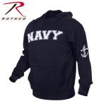 Rothco 2056 2056 Rothco Army Pullover Hoodie-Black