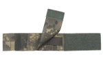 Rothco 4108 ACU Digital Camo Nylon Hook And Loop Watch Band