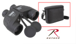 Rothco 4333 Clearvu By Marathon Binocular w/Reticle - 7 X 50