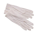 Rothco 4410 White Parade Gloves