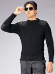 Rothco 6349 Rothco Wool Commando Sweater - Black