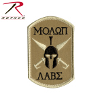 Rothco 72198 Rothco Molon Labe Patch - Hook Backing